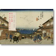 HIROSHIGE, THE SIXTY-NINE STATIONS ALONG THE KISOKAIDO (IE)