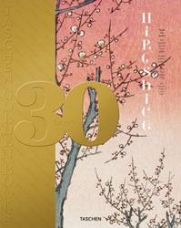 HIROSHIGE EDIZIONE SPECIALE TRENTESIMO ANNIVERSARIO