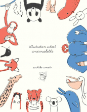 ILLUSTRATION SCHOOL: ANIMALETTI