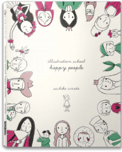 ILLUSTRATION SCHOOL: HAPPY PEOPLE