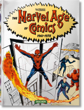 THE MARVEL AGE OF COMICS 1961–1978 (I)