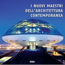 I NUOVI MAESTRI DELL'ARCHITETTURA CONTEMPORANEA - OUTLET