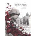 AETERNA - OUTLET