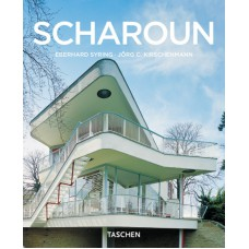 SCHAROUN (I) - OUTLET