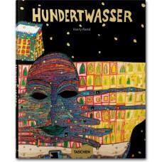 HUNDERTWASSER (I) -MS