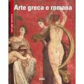 ARTE GRECA E ROMANA - OUTLET