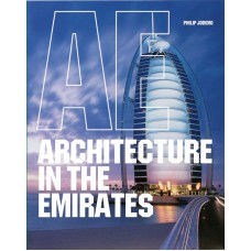 ARCHITECTURE IN THE EMIRATES (IEP)