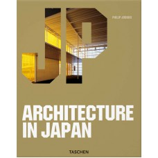 ARCHITECTURE IN JAPAN (IEP)