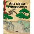 ARTE CINESE E GIAPPONESE - OUTLET