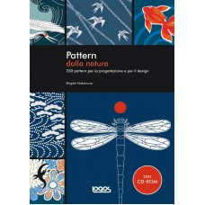PATTERN DALLA NATURA - OUTLET