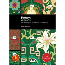 PATTERN DALLA CINA - OUTLET