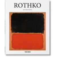 ROTHKO (I) #BasicArt