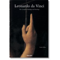 LEONARDO DA VINCI. THE COMPLETE PAINTINGS AND DRAWINGS - OUTLET