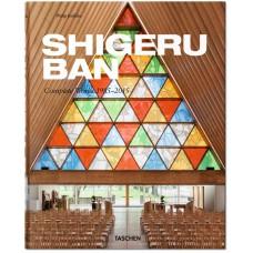 SHIGERU BAN, COMPLETE WORKS 1985-2015 (IEP)