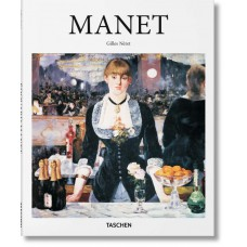 MANET (I) #BasicArt - OUTLET