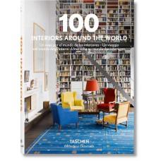 100 INTERIORS AROUND THE WORLD (IEP)