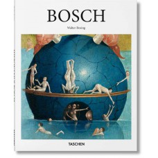 BOSCH (GB) #BasicArt