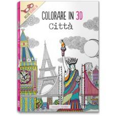 Colorare in 3d citt logos for Citta design outlet