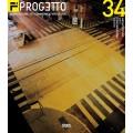 IL PROGETTO 34