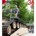 IL PROGETTO 36