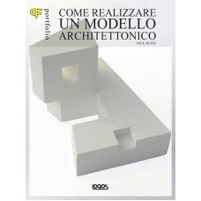 PORTFOLIO: COME REALIZZARE UN MODELLO ARCHITETTONICO