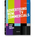 ADVERTISING NOW. TV COMMERCIALS - OUTLET