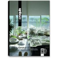 N.179/180 SANAA STUDIO: SEJIMA & NISHIZAWA 2011 - 2015