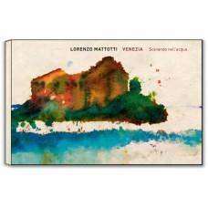 VENEZIA - edizione limitata