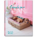 COCCOLE PER CANI - OUTLET