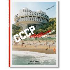 FRÉDÉRIC CHAUBIN. CCCP (IEP) - #BibliothecaUniversalis