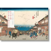 HIROSHIGE & EISEN. THE SIXTY-NINE STATIONS ALONG THE KISOKAIDO (IE)