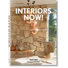 INTERIORS NOW! (INT) - #BibliothecaUniversalis