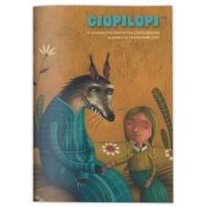CIOPILOPI #10 Novembre 2019