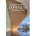 CONTEMPORARY JAPANESE ARCHITECTURE (IEP)