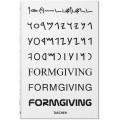 BIG. FORMGIVING (GB)