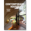 100 CONTEMPORARY HOUSES (IEP) - FP