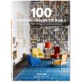 100 INTERIORS AROUND THE WORLD (INT)