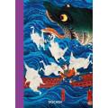 JAPANESE WOODBLOCK PRINTS - 40th Anniversary