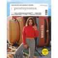 Revista Punto y Coma n.75