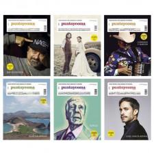 Revista Punto y Coma  - Pack 2016