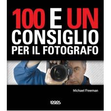 100 E UN CONSIGLIO PER IL FOTOGRAFO - OUTLET
