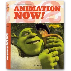 ANIMATION NOW! - OUTLET
