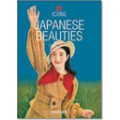 JAPANESE BEAUTIES - OUTLET