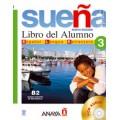 SUENA 3 LIBRO DEL ALUMNO + 1 CD