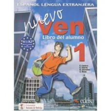 NUEVO VEN 1 LIBRO DEL ALUMNO+ CD