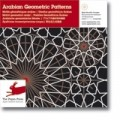 ARABIAN GEOMETRIC PATTERNS - OUTLET