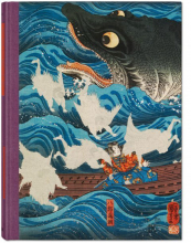 JAPANESE WOODBLOCK PRINTS (1680-1940) - Extra Large