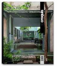 N.200 STUDIO MUMBAI (2012-2019)