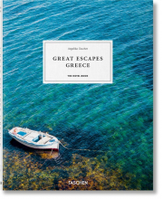 GREAT ESCAPES GREECE (INT)