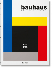 BAUHAUS. UPDATED EDITION (GB)